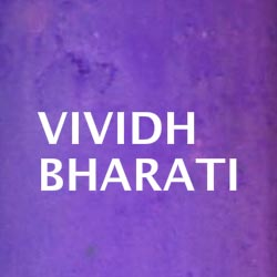 All India Radio - Vividh Bharati